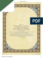 Shabad Printer _ SikhNet