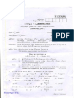 x Maths Paper April 2012