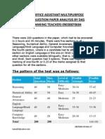 Ibps 2013 Exam Office Asst Paper Analysis by Das Sir,Kolkata (09038870684)