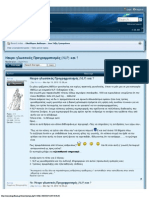 Ιδεογραφήματα • View Topic - Νευρο-γλωσσικός Προγραμματισμός (NLP) Και