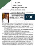 Otkrivanje istine o jeziku Srba.pdf