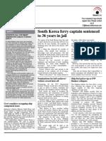 Maritime News 11 Nov 14