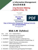 1011csim4b12 Case Study Im