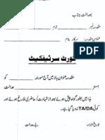 Court Certificate