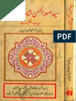 Sufi Umoor Ul Hassan Shah Sabri R.A.