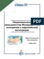 Национальные меньшинства Молдовы и их отношение к европейской интеграции