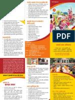 Aadarsh Gram Teerth Yojana Brochure - आदर्श ग्राम तीर्थ योजना एक दृष्टि में