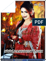 Sarguzasht Digest December 2015 Pdf