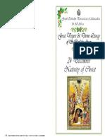 2014- 24 Dec - Vespers & Div Lit St Basil(b) -Nativity
