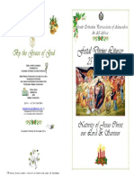 2014 - 25 Dec- Festal Div Lit _b_ - Nativity