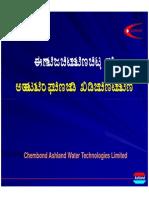 FUNDAMENTAL OF CW Treatemnt.pdf