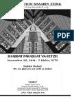 November29_2014 Shabbat Card