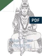 Siddhar Pusai