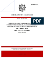 CP-G.05.01-2014