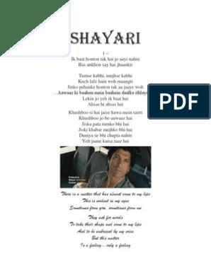 SHAYARI (2) docx | Religion And Belief
