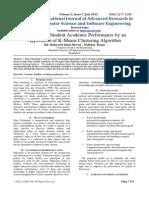 V2I700229.pdf