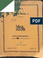 Swatantrya Darpan - Ballajin Nath Pandit
