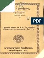Siddha Guruh Shri Shambhu Nath - Ballajin Nath Pandit