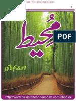 Muheet by Ahmed Nadeem Qasmi