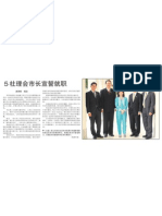 CDCs urged to enlist more helping hands, 30 Jun 2009, Zao Bao