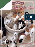 gatos.pdf