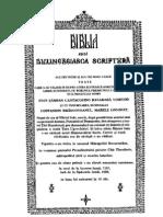 BIBLIA 1688