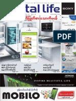 Digital Life Vol 3 No 32.pdf