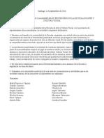 Declaración Escuela de Arte y Cultura Visual 13-08-2014