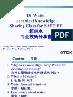 DI Water V2