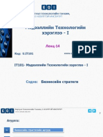 IT101-lectue 14