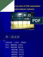 Coagulation Jar-test of CMP Wastewater in Semiconductor