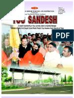 Yog Sandesh April-09 (English)