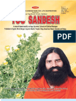 Yog Sandesh English Magazine