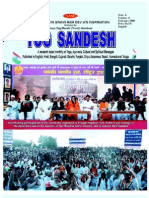 Yog Sandesh Feb 09 English