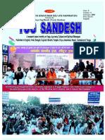 Yog Sandesh Feb 09 English