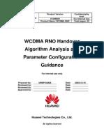 WCDMA Handover Algorithm