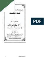 Shaikh Ul Islam