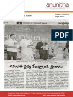 Andhra Jyothi CADABAMs