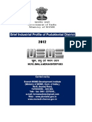 Pudukottai 2012   Tamil Nadu   Industries