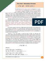 Pitru Stotram - Markandeya Puranam.pdf