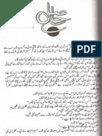 Hasil by Umaira Ahmed