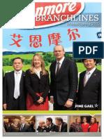 Branchlines Winter/Spring 2015