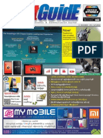 Net Guide Journal Vol 3 No 63.pdf