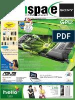 TechSpace [Vol-3, Issue-35].pdf