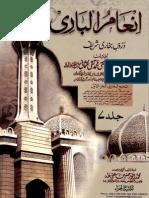 Inaam ul Bari 7 By Shaykh Mufti Taqi UsmaniINAAM_UL_BARI_VOL_7