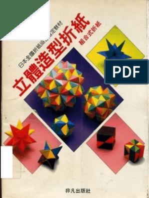Origami Theor - PDF Free Download   396x298