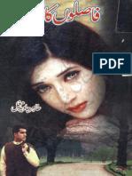Faslon Ka Zehar by Tahir Javed Mughal (1)