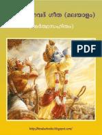 Bhagavad Gita Malayalam Text With Translation