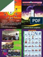 DECEMBER 2013 AMAITHI.pdf