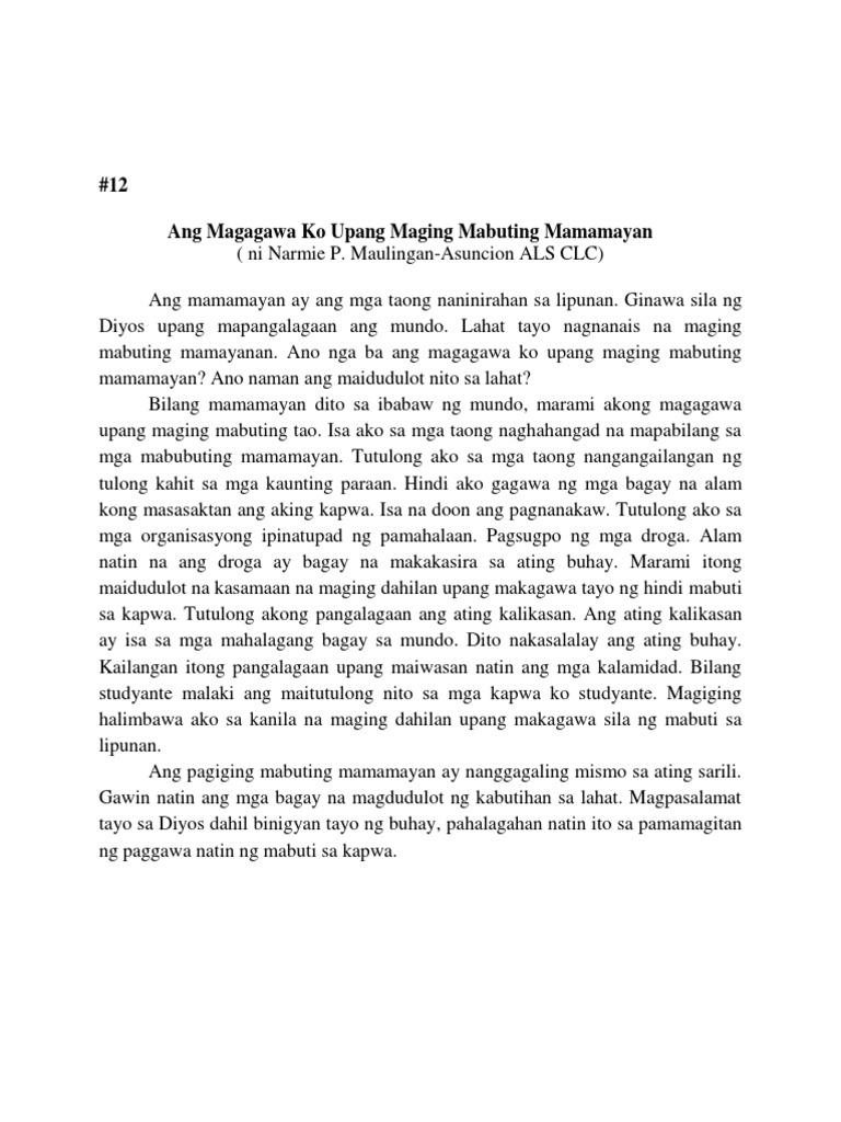 ang magagawa ko upang maging mabuting mamamayan essay Ang landas ko upang maging mabuting mamamayan essay, custom writing software, creative writing ole miss.
